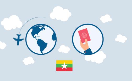 Miniature de vidéo du visa Birmanie